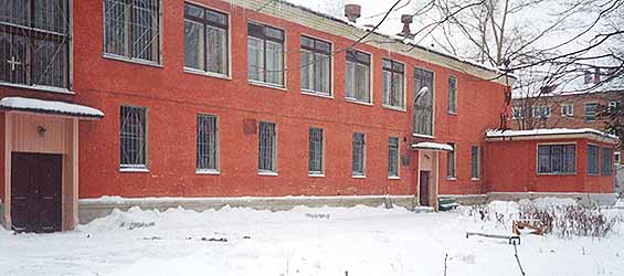 Typical orphanage building - the only orphanage in Podolsk